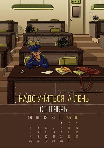 Фото №456239187 со страницы Насти Богдановой