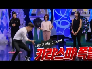 151220 kim hanbin b.i (ikon) sexy dance rocket for jihyo @running man ep 278