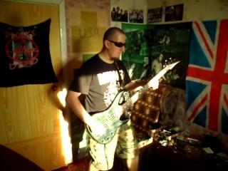 ПУРГЕН Предательство элит (bass version)