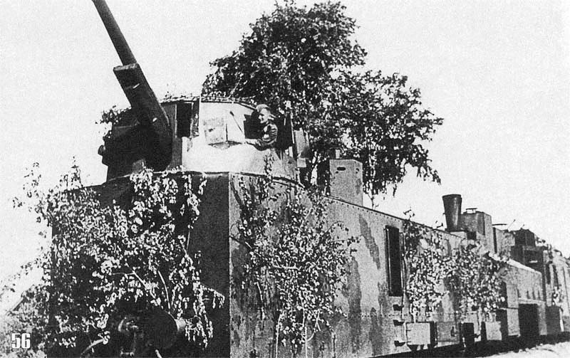 Бронепоезд N52 в июле 1941 года.