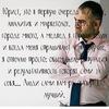 Evgeny Teyder