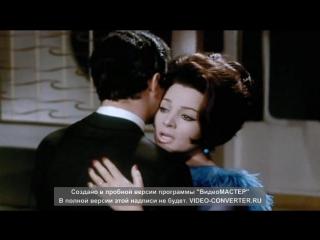 Sara Montiel - Dama de Beirut, La (The Woman from Beirut) 1965 г.