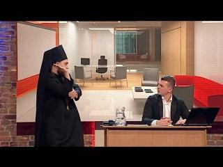 Батюшка пришел к редактору Форбс ¦ Мамахохотала-шоу ¦ НЛО-TV