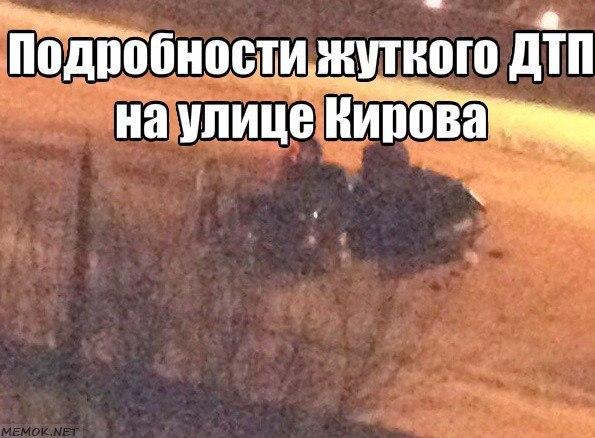 Подробности и жуткие кадры с места ДТП.   Все фото -> ulpravda.ru/news/news-32180