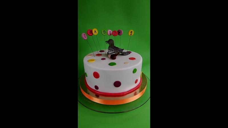 Тортик із зозулькою:)