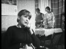 День за днём - 2 (3 серия) 1972 г.В.Шиловский