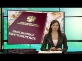 Будни (новости, 27.01.17г., Бийское телевидение)