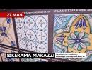 KERAMA_MARAZZI 21 sek HD