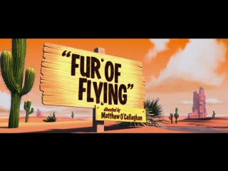 Bip Bip Vil Coyote . Loo tun 2010