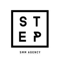 Логотип STEP - SMM АГЕНТСТВО