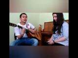 Мальбэк- Равнодушие ( cover by Gunel Rusan & Аббас Санжаров )