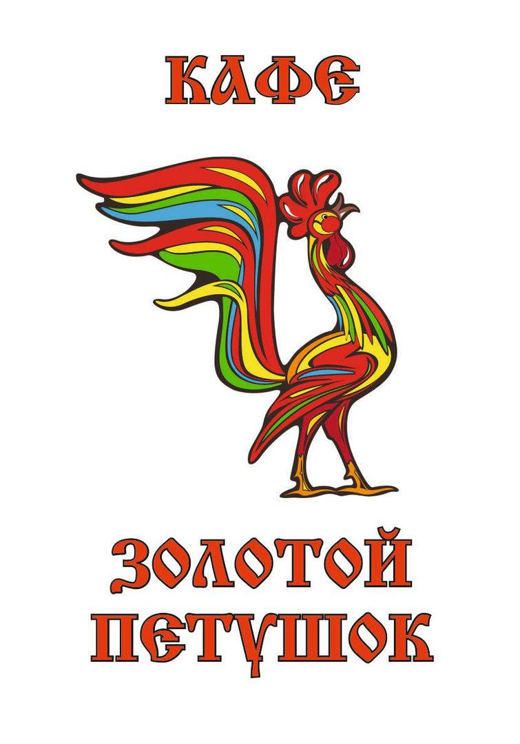 """Афиша Ковров Открытый вечер в Кафе """"Золотой Петушок"""""""