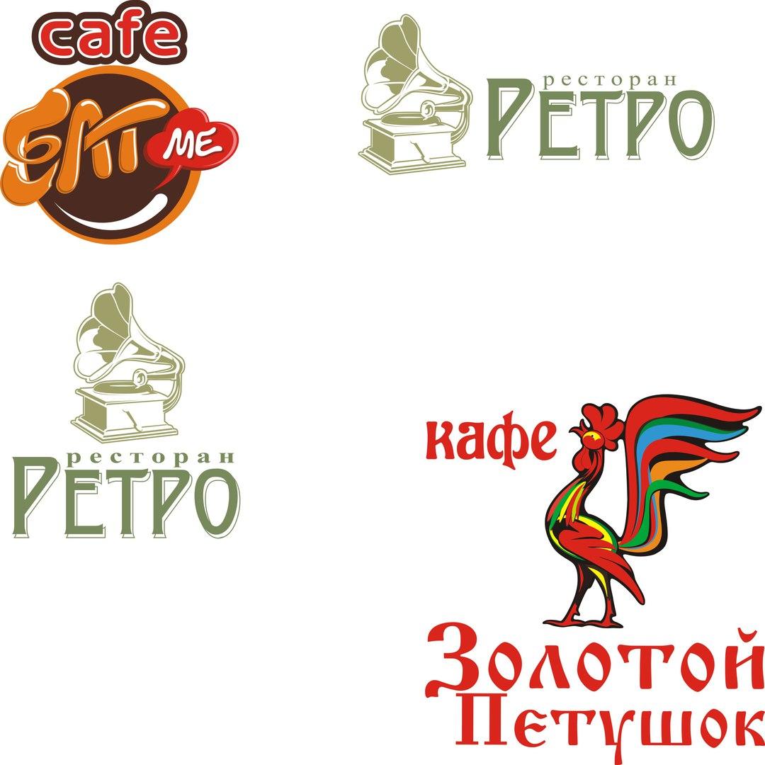 """Афиша Ковров Открытый вечер в Ресторане """"Ретро"""""""