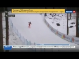 Худший лыжник чемпионата - 360p