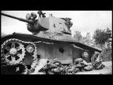 ТАНКИ. Подбитая бронетехника времен ВОВ Tanks were destroyed armored vehicles # 3