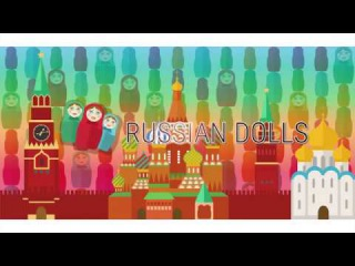 Russian Dolls головоломка