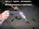 самодельный масло влаго отделитель