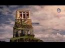 Игра престолов Ки энд Пил
