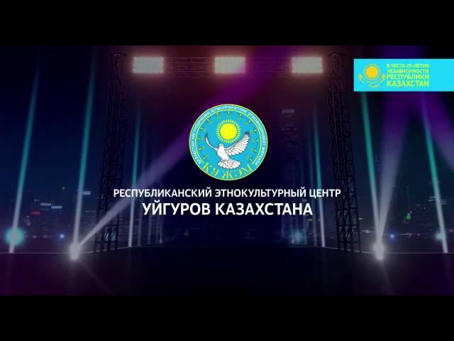 24 сентября, Алматы. Грядёт буря! Иса Акбербаев, Фируза Шарипова и другие на телеканале Хабар