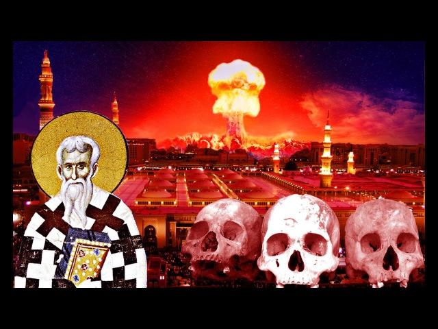 Апокалипсис святого Мефодия Патарского о царстве народов и последних временах