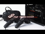 FSP Dagger Series SFX Power Supply