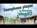 Saxophone player in Barcelona/(ENG sub) chapter 7 (Paris)