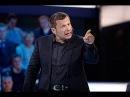 «Дмо, гопники и мажористые придурки» Соловьев о тех, кто вышел на протесты 12 ию...