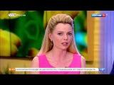 22 05 17 Фрагмент передачи УТРО РОССИИ на телеканале РОССИЯ 1   Беседа о БИТКОЙН