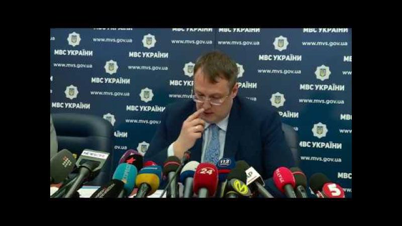 А. Геращенко За вказівкою спецслужб РФ раніше судимі злочинці дестабілізують ситуацію в Україні