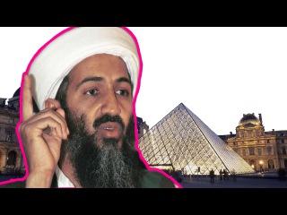 Теракт в Лувре