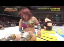 Yumi Ohka Vs. Kana( NXT's Asuka ) 2015