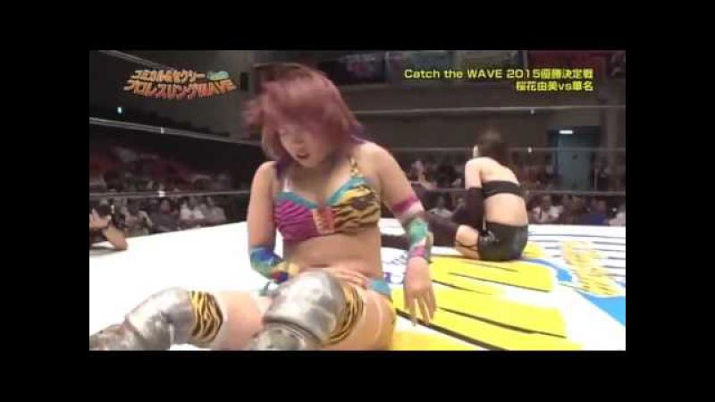 Yumi Ohka Vs. Kana( NXT's Asuka ) 2015 » Freewka.com - Смотреть онлайн в хорощем качестве