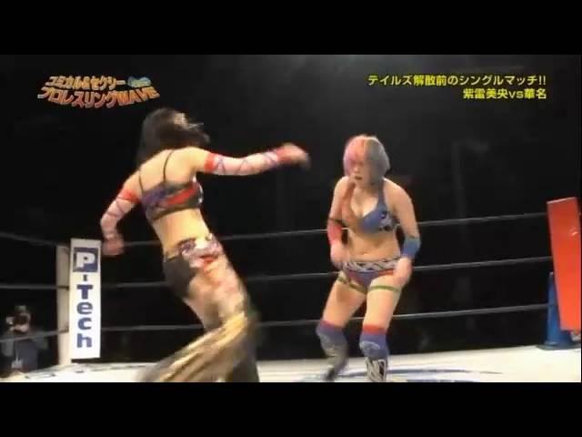 Mio Shirai(KAGUYA) Vs. Kana( NXT's Asuka) » Freewka.com - Смотреть онлайн в хорощем качестве
