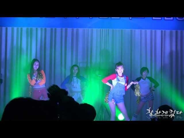 20140228 트랜디 Tren d 부산폴리텍대학 신입생환영회 공연 기대해 디보이 근두