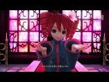 Kasane Teto - World is Mine
