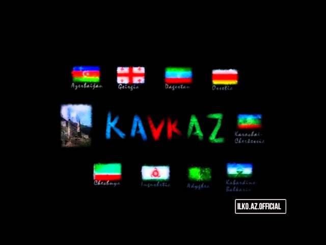 KAVKAZ - SILA -- AZERBAIJAN music Lezginka 2015