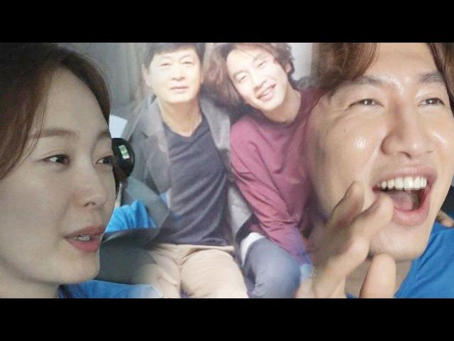 이광수, 전소민 집에서 하룻밤 잔 사연 공개! 《Running Man》런닝맨 EP485