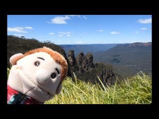 Синие горы под крутым углом - Катумба, Австралия