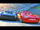 Тачки 3 / Cars 3 2017 трейлер