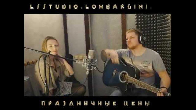 Запись песни в студии. Студия звукозаписи LSStudio (Москва).