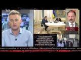 Как стоит поступить конфискованными деньгами Януковича Яворивский и Леонов в эфире NewsOne 29.04.17