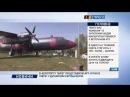 В аеропорту Київ представили арт-літак в лівреї з дизайном Євробачення