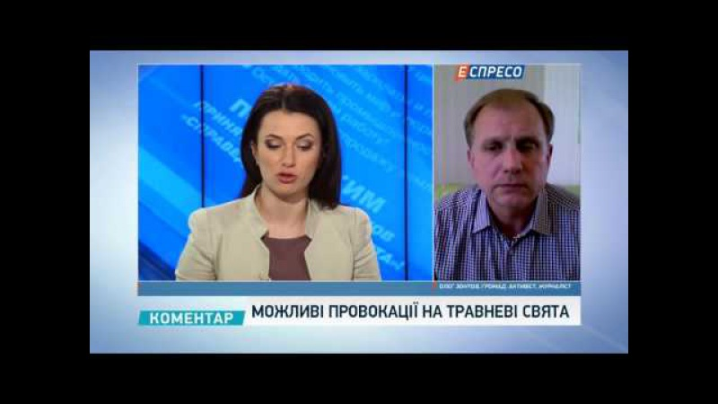 Наступ на українську: Як Опоблок захищає русский мир