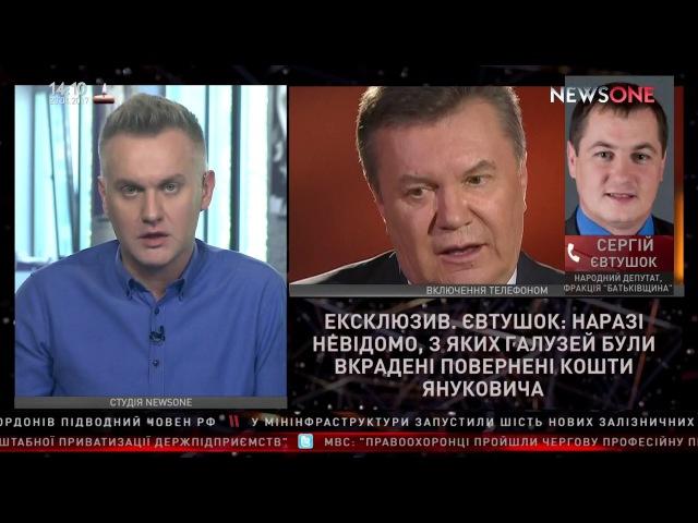 Войтков: я бы не оценивал отставку Аграмунта как победу Украины – его подставили россияне 28.04.17