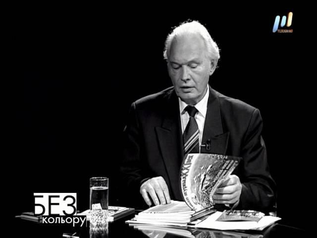 Программа БЕЗ КОЛЬОРУ, гость В.Ганичев (эфир от 14.09.2006)