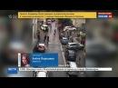Новости на Россия 24 Сезон Высокий и лысый стали известны приметы безумца с бензопилой в Швейцарии