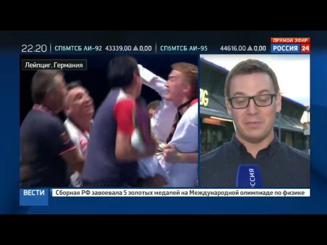 Новости на «Россия 24» • Сезон • ЧМ по фехтованию: россияне Гудкова и Жеребченко взяли золото