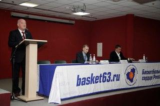 Отчетно-выборное собрание Федерации баскетбола Самарской области
