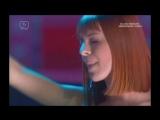 Наталья Подольская и Авраам Руссо - Знаю