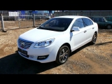 2014 Lifan Cebrium (720). Start Up, Engine, and In Depth Tour.